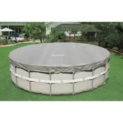Chauffage piscine ronde id e chauffage for Chauffage de piscine pas cher