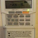 Thermostat pompe a chaleur reversible