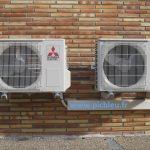 Probleme pompe a chaleur mitsubishi