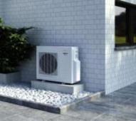 Pompe a chaleur tunisie prix