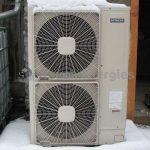 Pompe à chaleur ou chaudière à gaz