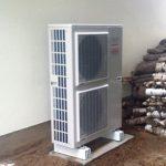 Contrat d'entretien pompe à chaleur daikin