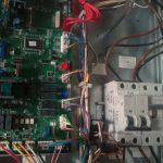Protection electrique pompe a chaleur daikin